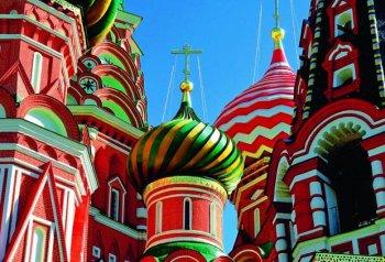 Read more about the article LA VIANDE DE MOSCOU